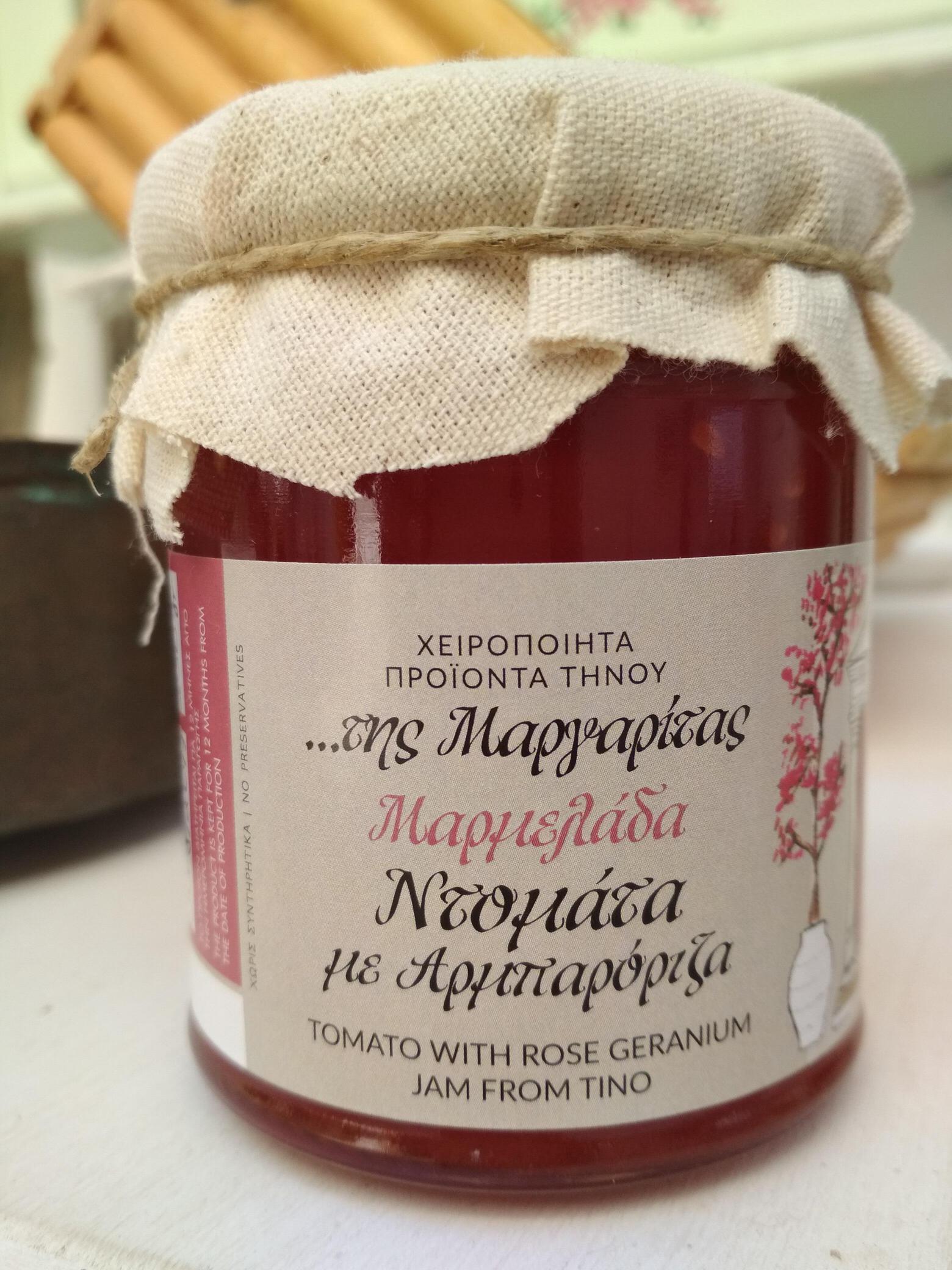 Μαρμελάδα Ντομάτα