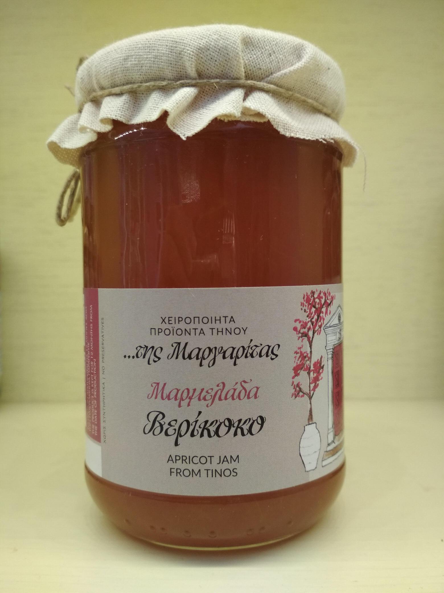 Μαρμελάδα Βερίκοκο